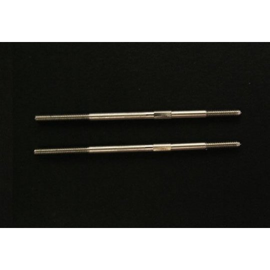 50mm M2 Control Rods (2) (CR-50)